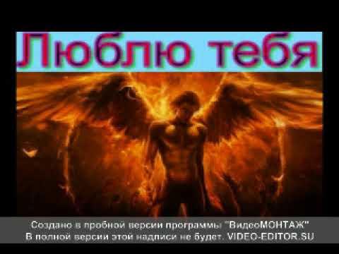 Гороскоп дева сегодня русское радио
