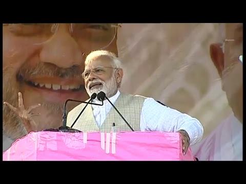 PM Shri Narendra Modi addresses public meeting in Durgapur, West Bengal