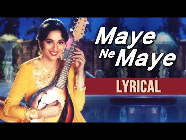 Maye-ne-maye-full-song