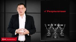 Максим «КомБат» Батырев. Как создать Команду Мечты