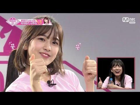 Produce48 EP10 #2 (I AM) Takahashi Juri An YuJin Huh YoonJin Choi