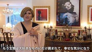 カリスマ美容家IKKOさんの美学1QVCジャパン
