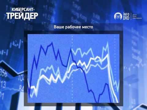 Брокер новосибирск гоголя 44 отзывы