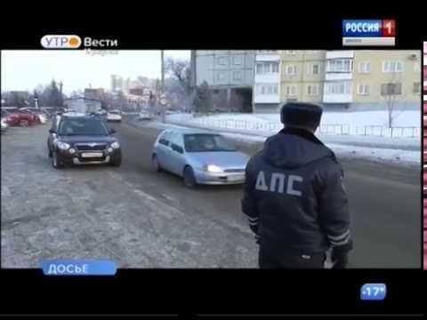 Выпуск «Вести-Иркутск» 30.01.2019 (05:35)