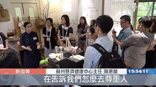 台湾护理学会访大爱人文馆
