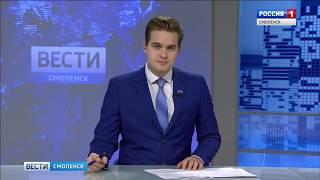 На Смоленщине увековечили память Григория Бояринова