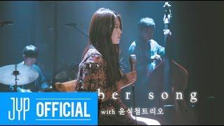 """백예린 """"November song"""" Live Video"""
