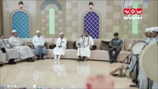مازيكا المنشد عامر عبدالله انشودة ياعظيم الشان تحميل MP3