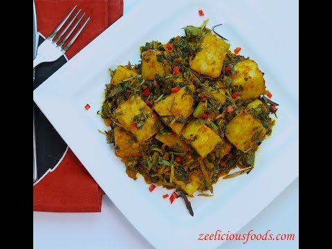 HOW TO MAKE YAM IN VEGETABLE SAUCE – YAM RECIPE – ZEELICIOUS FOODS