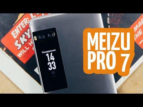 Meizu Pro 7 e Pro 7 Plus: nuovi video mostrano i prodotti, i benchmark, la doppia fotocamera ed il Second Display