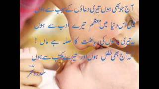 harauni lucknow Maa Mujhe Apne Aanchal Mein Sad Urdu.flv