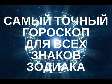 Павел свиридов астролог официальный сайт