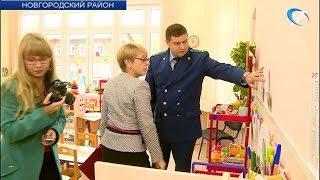 Прокуратура Новгородского района провела рейд по по социальным  объектам в Броннице и Пролетарии