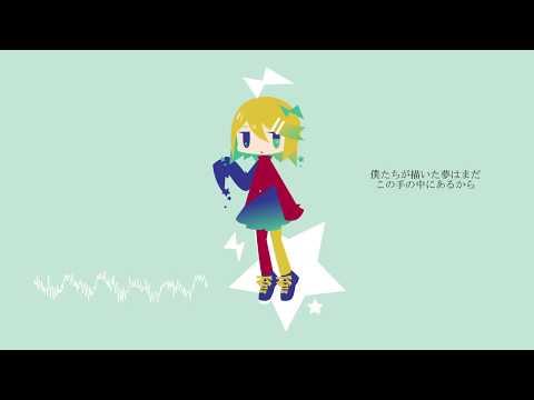 Twilight Fire - regulus feat. Kagamine Rin V4X
