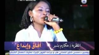مازيكا مكارم بشير - اسد الخشاش تحميل MP3