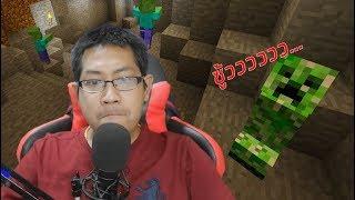หมดไปเท่าไหร่แล้วกับคำว่า Creeper!!! [Minecraft ตอนที่ 2]