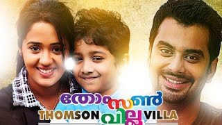 New Malayalam Movie 2016  Superhit Comedy Movie  Latest Malayalam Full Movie 2016