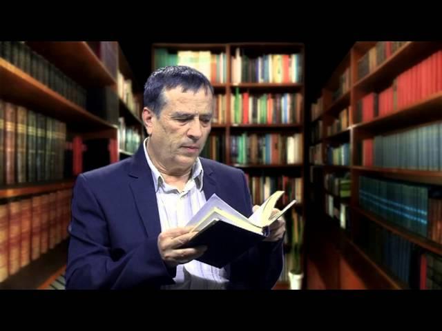 Тълкувание на Евангелието по св.ап. и ев. Матей, глава 19, Иван Николов - ППТВ