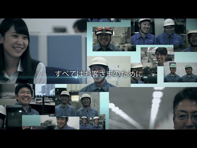 村田機械株式会社 工作機械事業部紹介動画