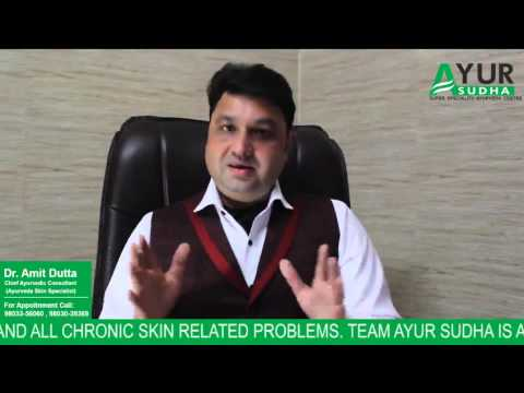 Video Best Skin Allergy, Hives, Urticaria Ayurvedic Treatment /Skin Specialist in Jalandhar, Punjab, India