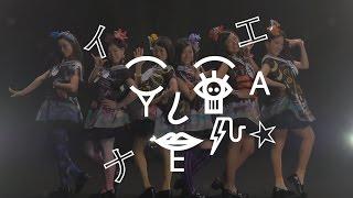 YENA☆ イエナ 人気動画 1