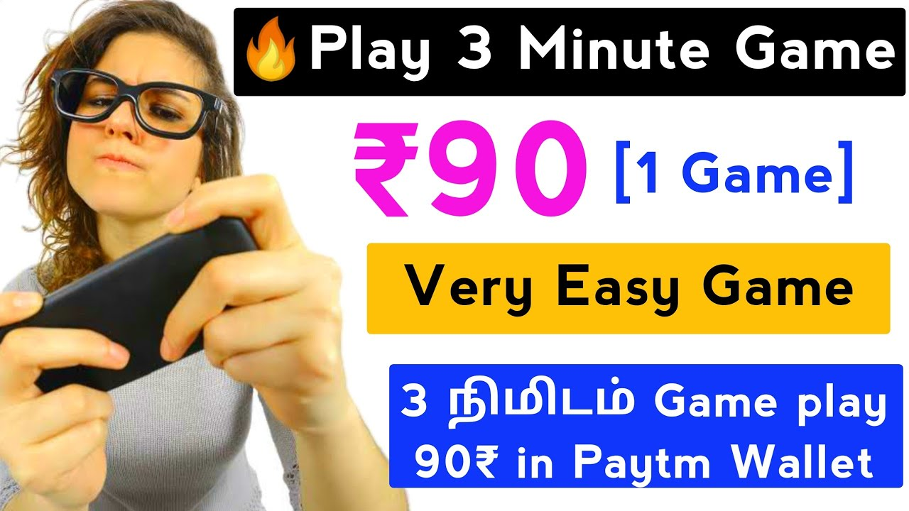 Cash Earning Apps Tamil (Play Games and Make Money Online) thumbnail