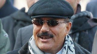 مقتل على عبدالله صالح - فضفضة تحميل MP3