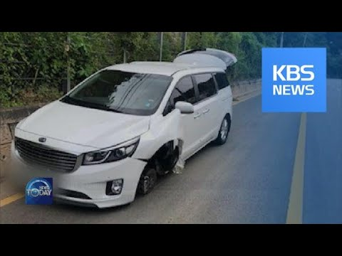 SAFETY RISKS OF CAR-SHARING VEHICLES / KBS뉴스(News)