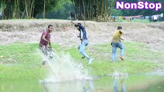 TRY NOT TO LOUGH CHALLENGE Non-Stop Video 2020 New Funny Video 2020 By    Bindas fun bd   
