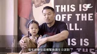 可以為女兒死的爸爸|廿四味 Brian|Interview|Esquire HK
