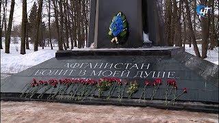 В Великом Новгороде отмечают 30-летие вывода советских войск из Республики Афганистан