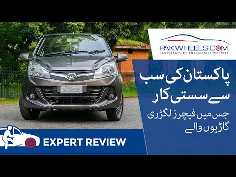 Prince Pearl 2020 | Expert Review | 0 to 100 Test | PakWheels