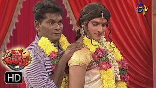Chammak Chandra Performance | Extra Jabardsth | 3rd February 2017| ETV  Telugu