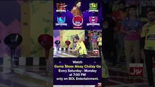Imran Waheed Dancing In Game Show Aisay Chalay Ga Season 8   Dance Competition I Danish Taimoor Show
