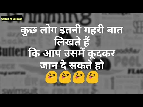 Download Funny laughing Status Jokes in Hindi Mp4 HD Video and MP3