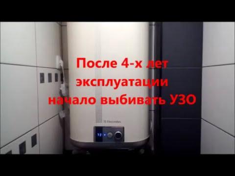 Ремонт водонагревателя (бойлера) Electrolux EWH своими руками. Замена ТЭНа.