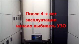 Electrolux Ewh 100 Sl Pdf