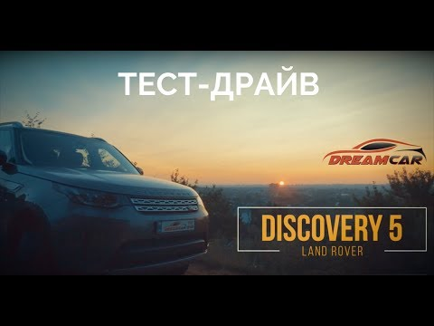 Landrover Discovery 5 Внедорожник класса J - тест-драйв 2