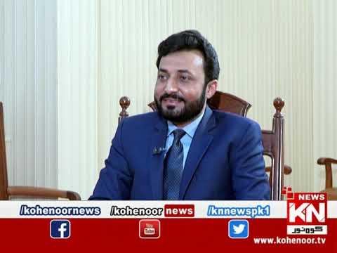 Shikayat 14 March 2021 | Kohenoor News Pakistan