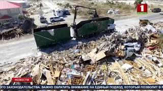 """В США продолжают подсчитывать ущерб от урагана """"Майкла"""""""