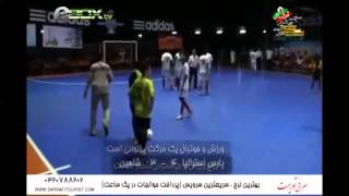preview picture of video 'Mohamad Esawy: Zanitte Futsal Cup 2'