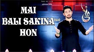 Farhan Ali Waris | Main Baali Sakina Hun | New Noha 2018 1440 HD