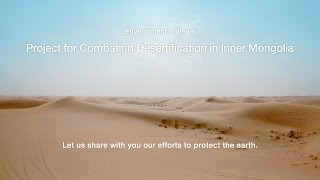 preview picture of video 'Project for Combating Desertification in Inner Mongolia -full version-'