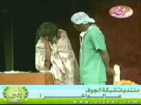 مسرحية إشاعة ( 4 / 7 ) بطولة هاني مقبل وعيد الدوسري