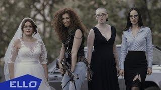 Юлия Коган - Красная помада / ПРЕМЬЕРА