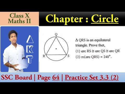 Chapter : CIRCLE | Class X | SSC (Maharashtra) Board | Maths II | Page 64 | Practice Set 3.3 (2)