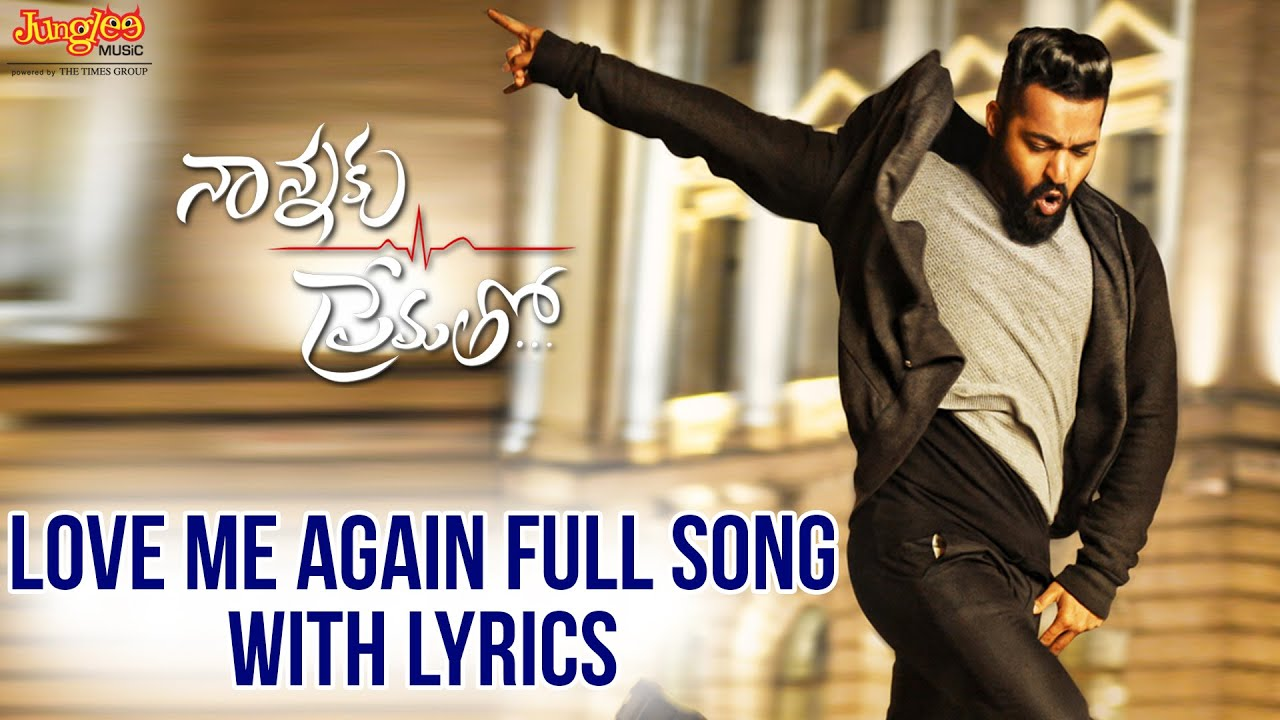 Love Me Again Lyrics - Nannaku Prematho Lyrics in Telugu and English