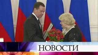 В Москве вручили премии правительства в области средств массовой информации.