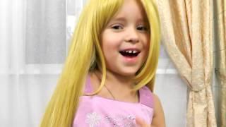 Очень длинные волосы 1.5 метра София стала Рапунцель все Принцессы Диснея Real Life Disney Princess