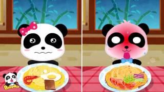 寶寶開心樂園 + 更多 | 幼兒教育遊戲 | 官方影片合輯 | 寶寶巴士